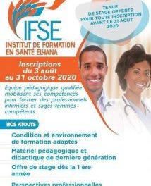 Gabon/Formation : Ouverture prochaine de l'Institut de  Formation de Santé Elyana (IFSE)